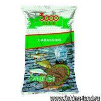 Прикормка Sensas 3000 Club Carassin 1 кг