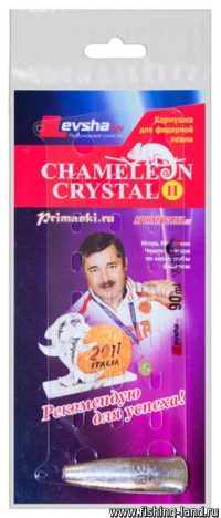 """Кормушка """"Хамелеон кристалл 2"""" 90 мл./60гр"""