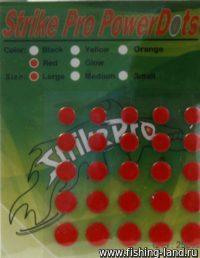 Power Dots Strike Pro red L (упак. 25шт)