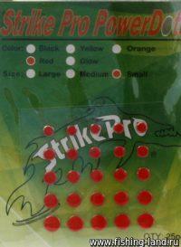 Power Dots Strike Pro red S (упак. 25шт)