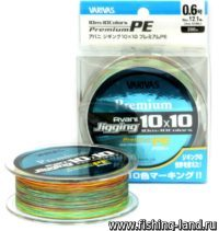 Шнур Avani Jigging 10x10 Premium PE 200м 0,128мм 0.6
