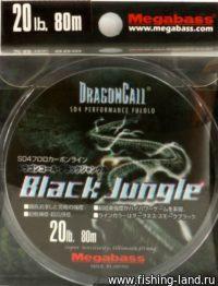 Флюорокарбон Dragoncall Black Jungle 80м 0,405мм 20lb