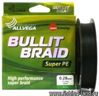 Шнур Bullit Braid Dark Green 135м 0,10мм