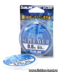 Леска Super Ayu 50м 0.35 0,097мм