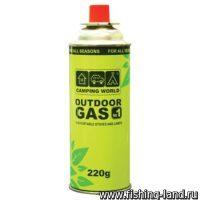 Газовый баллон CW 220гр (цанговый)