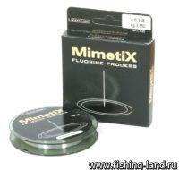 Леска Mimetix 50м 0,138мм 2,48кг