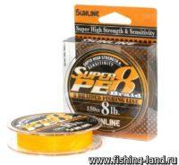 Шнур Sunline Super PE 8 Braid 150м 0,165мм 10lb orange 1.0