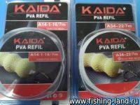 Запасной блок ПВА сетка Kaida 7м, мягкая упаковка