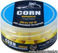 Бойлы Sonik Baits Pop-Up 11мм 50мл Corn Fluo (Кукуруза)