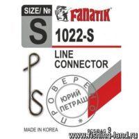 Застежка безузловая Fanatik1022-S (упак.9шт)